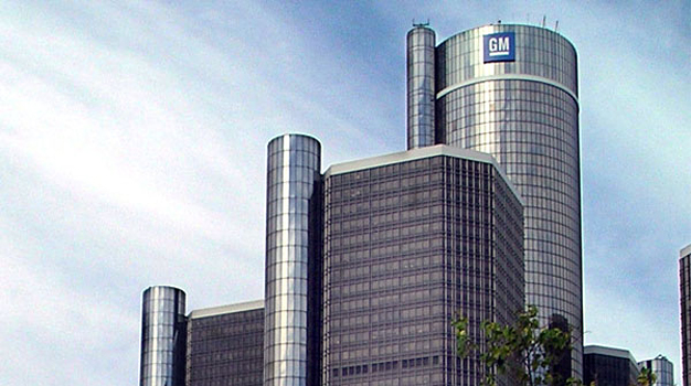 General motors global headquarters renaissance center pma for General motors service center